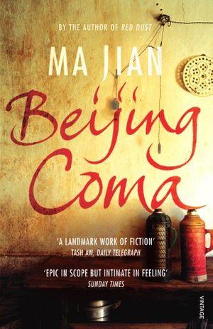 Beijing-Coma