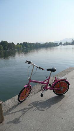 Hangzhou 064