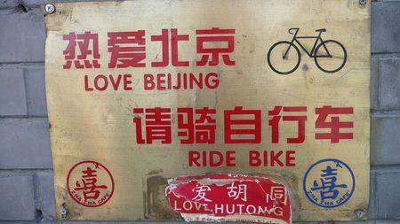 Beijing 067