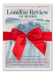 LRB-gift-subscription