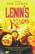 Lenins-kisses