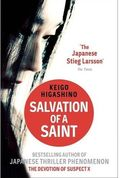 Salvation-of-a-saint
