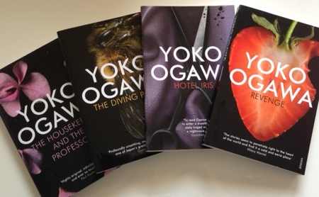 Yoga-ogawa-collection